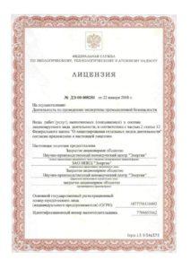 license-2015_0001