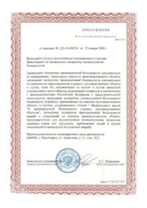 license-2015_0003